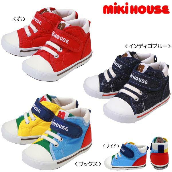サンクスプライス☆ MIKIHOUSE ミキハウス  mロゴ☆セカンドベビーシュー:13cm-15.5cm:10-9375-977