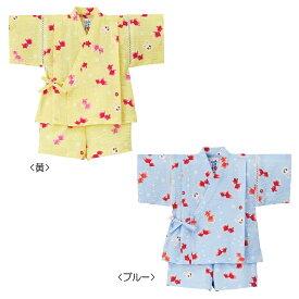 サンクスプライス☆MIKIHOUSE ミキハウス うさこ♪金魚柄甚平スーツ(90cm)12-7504-612a