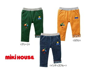 MIKIHOUSE ミキハウス ☆シンプル☆ストレッチニットパンツ:120cm:13-3208-971c
