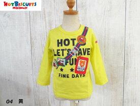 サンクスプライス☆MIKIHOUSE HOTBISCUITS ミキハウス ホットビスケッツ ボディバッグプリント☆長袖Tシャツ:120cm: 73-5202-973c