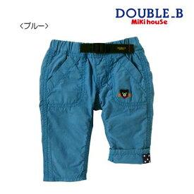 売り尽くし☆MIKIHOUSE DOUBLE.B ミキハウス ダブルB Bくんワンポイント刺繍パンツ:110cm:62-3205-970