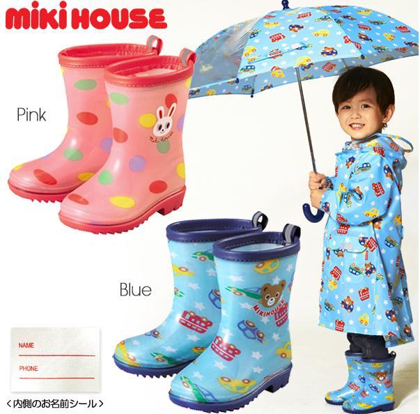 MIKIHOUSE ミキハウス プッチー&うさこ☆レインブーツ(長靴) :13cm-17cm : 10-9457-787