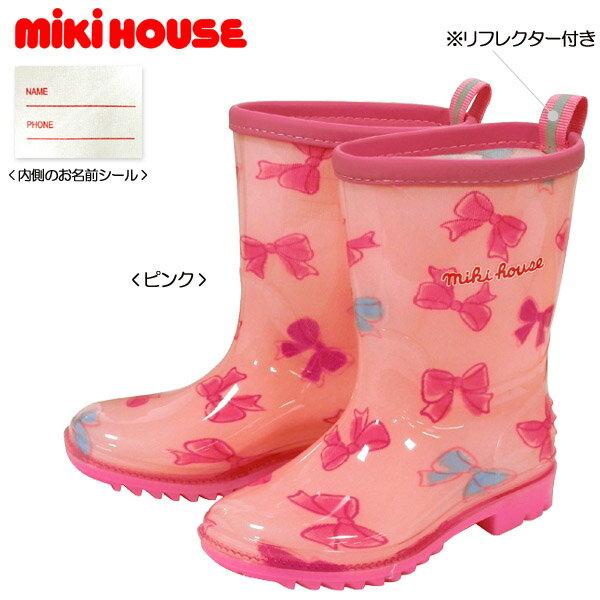MIKIHOUSE ミキハウス リボンいっぱい♪リーナちゃんレインブーツ(長靴) :15cm-21cm : 10-9459-783