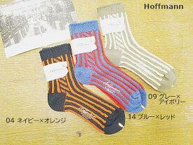 Hoffmann hoffmann ホフマン オーガニックコットン&オーガニックウール変則ストライプソックス:7970:レディース