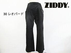 SALE! 50%OFF!! 2020秋冬 ZIDDY ジディ レオパード サイドジップ パンツ:150cm、Free:1229-27003