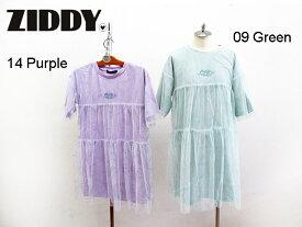 2021春夏 ZIDDY ジディ マーブル柄 チュール+Tシャツ ワンピース:150cm・FREE:1221-33002
