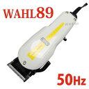 【送料無料】WAHL 89スーパーテーパー 50HZ東日本用 (Classic Series)ウォール89 業務用バリカン【pjh】【RCP】