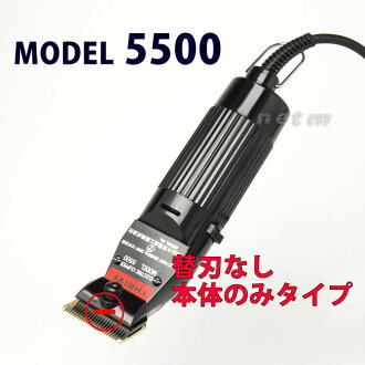 Clippers thrive MODEL 5500 (without blade attached, (body only)-snk5 02P03Jun16