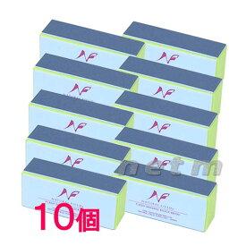 フラッシュシャイニングブロック 爪みがき 10個 【まとめ買い】【送料無料・定形外郵便発送】