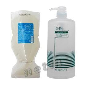 ハツモール DNAスカーフソープ リフィル 1000ml&専用容器ハツモール DNAシャンプー