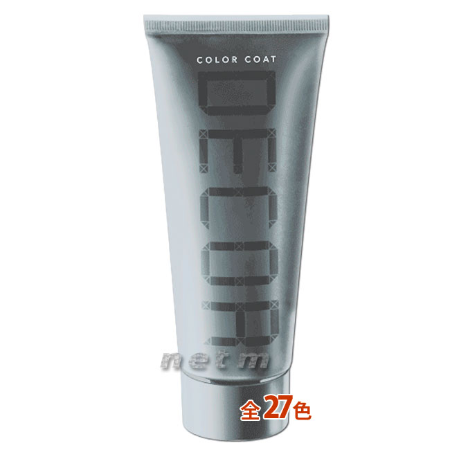 ヘアマニキュア イリヤ カラーコートデコレ 全27色 160g (酸性カラー・ヘアサロン専用品)