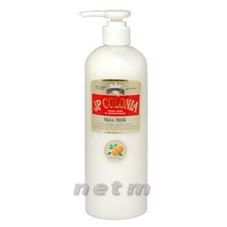 供JP殖民地脱脂牛奶(水泵)EX 500ml欧洲天然橙子&香草精华使用业务使用的尺寸02P03Jun16