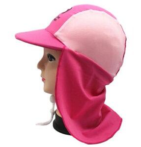 子供用 スイムキャップ 男女兼用 ツバ付 UVカット 日よけ帽子 水泳帽 UVキャップ 帽子 キッズ スイミング プール 海 海水浴 水遊び