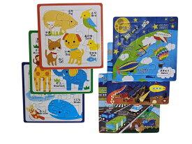 ジグソーパズル こども用 ステップアップパズル どうぶつ のりもの パズル キッズ 遊び ゲーム (6枚セット)