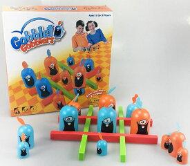 ゴブレットゴブラーズ ボードゲーム ファミリーゲーム 家族 親子 玩具 おもちゃ すごもり