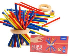 スティッキー テーブルゲーム ボードゲーム 木製 スティック 子供 家族 親子 すごもり