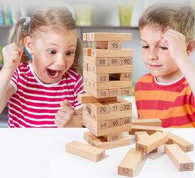 バランスゲーム 木製 ジェンガ おもちゃ 積み木ドミノ ジェンガ Jenga テーブルゲーム