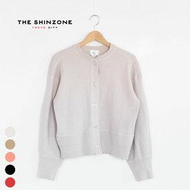 THE SHINZONE(ザ シンゾーン)/CAPELIN CD ケープリンカーディガン/レディース/shinzone 通販/シンゾーン トップス/シンゾーン カーディガン/shinzone カーディガン【2020秋冬】