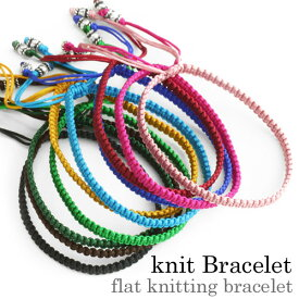 Binich(ビニッチ) 全17色 フラットニッティング ブレスレット カラー シルバー 細め 重ね付け ブレス ペア メンズ