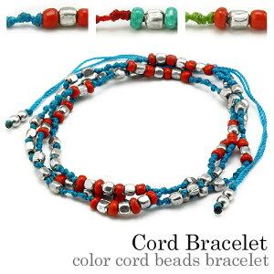 Binich(ビニッチ) 全3色 カラーコードビーズブレスレット ブルー レッド グリーン ネックレス 細め 重ね付け ブレス メンズ