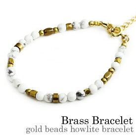 Binich(ビニッチ) ゴールドビーズハウライトブレスレット メンズ 天然石 真鍮