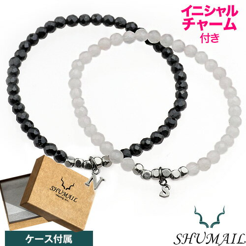 【シュメール】【ペア販売】カットストーンイニシャルペアブレスレット ブランド:SHUMAIL アクセサリー ブレスレット メンズ