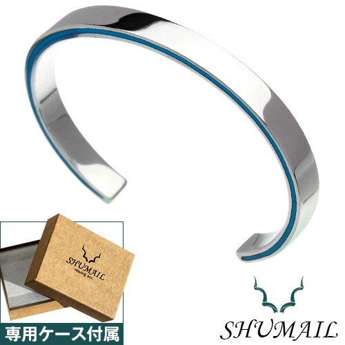【割引クーポン配布】SHUMAIL(シュメール) サイドラインターコイズバングル ブランド アクセサリー シルバー[シルバーブレスレット]