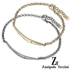 zanipolo terzini (ザニポロタルツィーニ) 【ペア販売】ダイヤモンドクレセントペアブレスレット アクセサリー[ステンレスブレスレット]