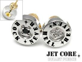 \割引クーポン配布/JET CORE (ジェットコア) バレットピアス ダイヤモンド シルバー アクセサリー ブランド メンズ[シルバーピアス] 片耳用 (1個売り)