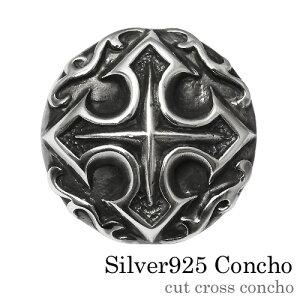 Binich(ビニッチ) カットクロスコンチョ シルバー925 アクセサリー