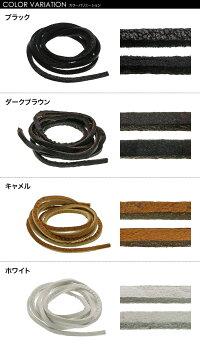 【革紐】鹿革レザーネックレス(全4色)レザーチェーンレザーネックレス