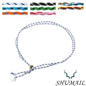 SHUMAIL(シュメール) カラー ストライプ コード アンクレット (全8色) ブランド アクセサリー アンクレット メンズ レディース ペア シンプル