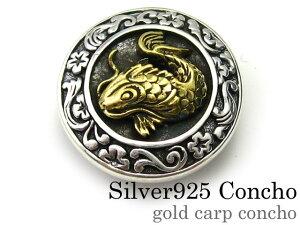 \割引クーポン/Binich(ビニッチ) ゴールドカープコンチョ シルバー925 アクセサリー