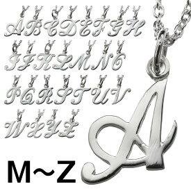 Binich(ビニッチ) 筆記体 アルファベット ペンダント [M〜Z] (トップのみ) ネックレス メンズ シルバー925 アクセサリー レディース イニシャル[シルバーペンダント]