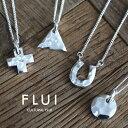 FLUI(フルイ) ネックレス メンズ ブランド ハンマード デザイン ペンダント シルバー アクセサリー シンプル 槌目 ホ…