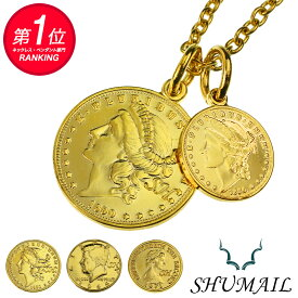 \割引クーポン配布/SHUMAIL(シュメール) ネックレス メンズ ダブル ゴールド コイン ペンダント シンプル ブランド ステンレススチール316L PVD アクセサリー ブラス[真鍮]