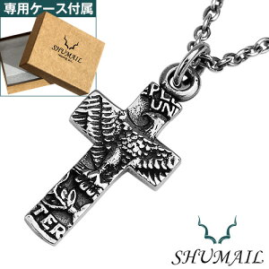 SHUMAIL(シュメール) クォーターコインクロスタイプペンダント ブランド シルバー925 25セント硬貨 ネックレス メンズ[シルバーペンダント]