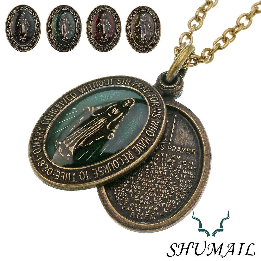 【シュメール】アンティーク スタイル マリアメダイ ペンダント ブランド:SHUMAIL [真鍮] ブラス アクセサリー ペンダント ネックレス メンズ