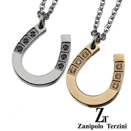 【ペア販売】zanipolo terzini (ザニポロタルツィーニ) ジルコニア ホースシュー ペア ペンダント 送料無料 [ステンレスペンダント] アクセサリー