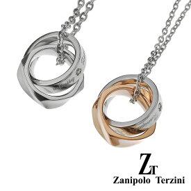 zanipolo terzini (ザニポロタルツィーニ) 【ペア販売】インフィニティ ダブルリング ペア ペンダント アクセサリー ペアペンダント[ステンレスペンダント]