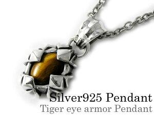 Binich(ビニッチ) タイガーアイアーマーペンダント (トップのみ) ネックレス メンズ 天然石 シルバー925 アクセサリー[シルバーペンダント]