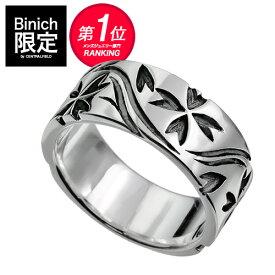Binich(ビニッチ) 【有料刻印可能】サクラサクリング メンズ レディース 指輪 メンズ レディース 桜 さくら サクラ シルバー925 アクセサリー[シルバーリング]