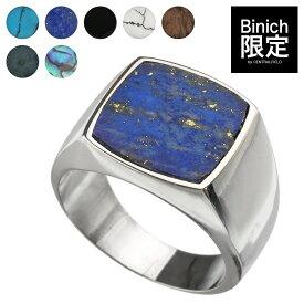 Binich(ビニッチ) ナチュラル ストーン スクエア リング メンズ 指輪 メンズ 印台 [ Binich限定 ] ターコイズ ラピスラズリ オニキス シルバー925 アクセサリー[シルバーリング]