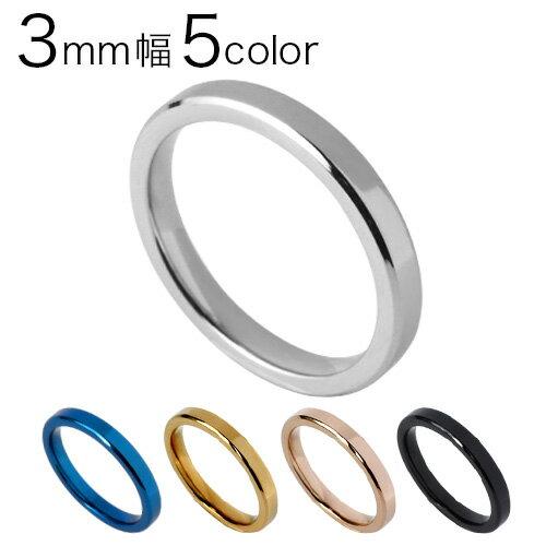 【メール便送料無料】Binich(ビニッチ) 【刻印可能】3mm幅 カラースチール リング ペアリング メンズ 指輪 ペア サイズ シルバー ゴールド ブルー ブラック シンプル ユニセックス[ステンレスリング]