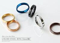 【メール便送料無料】Binich(ビニッチ)【刻印可能】【4mm幅】カラースチールリングペアリングメンズ指輪ペアサイズシルバーゴールドブルーブラックシンプルユニセックス[ステンレスリング]