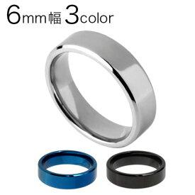 【メール便送料無料】Binich(ビニッチ) 【有料刻印可能】6mm幅 カラースチール リング ペアリング メンズ 指輪 ペア サイズ シルバー ブルー ブラック シンプル ユニセックス[ステンレスリング]