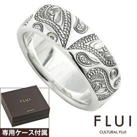 FLUI(フルイ) リング メンズ 指輪 ブランド INCペイズリーリング シルバー925 アクセサリー CULTURAL FLUI カルトラルフルイ [シルバーリング]