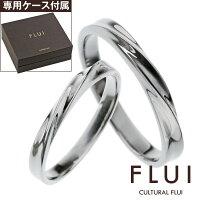 リングペア指輪ブランドFLUI(フルイ)モチーフコレクションペアリングクロスホースシュースターシンプル送料無料シルバーアクセサリー[シルバーリング]