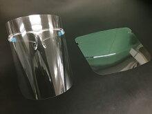 フェイスシールド眼鏡3個+フィルム6枚眼鏡タイプ透明フィルム交換可能【送料無料】