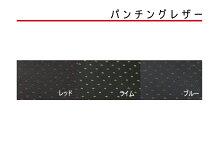 ボックスティッシュカバー本革風(全25カラー)【ゆうパケット送料無料】
